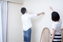 自分でできる壁紙・壁・クロスのリフォーム ~壁紙・壁・クロスの張り替え方~