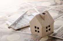 中古住宅を買ってリフォームするための費用は?買い時は?