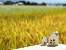 中古住宅リフォーム新築比較、その注意点