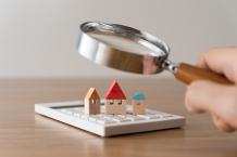 住宅ストック循環支援事業で必須のインスペクションって?