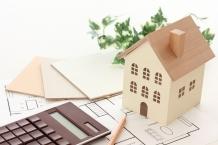 エコ住宅への建て替えで使えるお得な補助金・税制